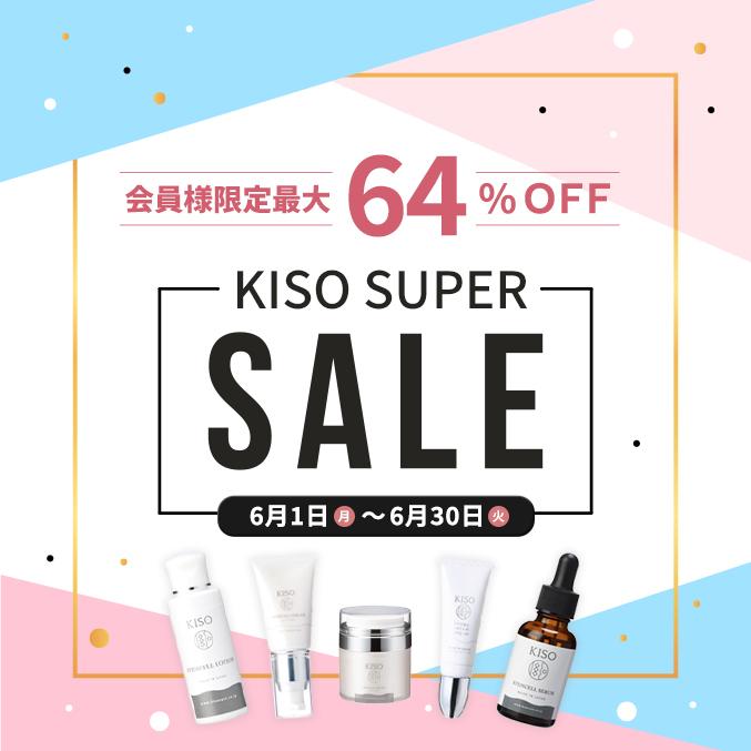 /kiso-6sale.jpg