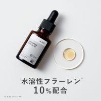 水溶性フラーレン10%-20ml